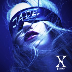X Japan - Jade - YSK Ent. - Engineer